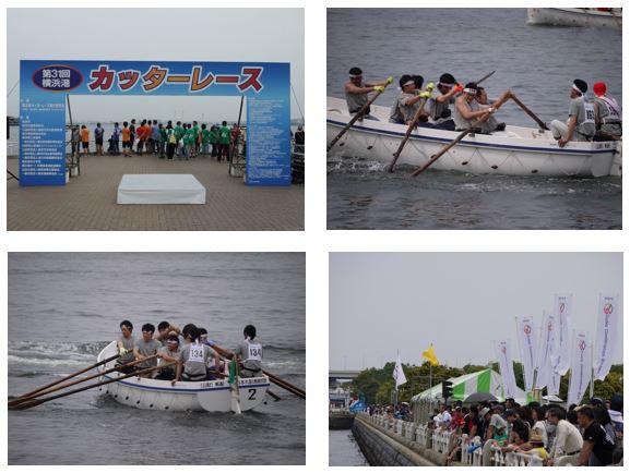 第31回横浜港カッターレース出場